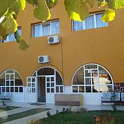 centrul pentru persoane cu handicap de la urlati reabilitat cu fonduri europene