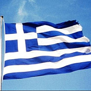 grecia suspenda meciurile de fotbal