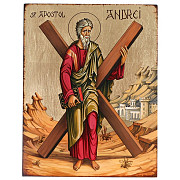 sfantul apostol andrei ocrotitorul romaniei