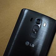 lg vrea smartphone cu procesor propriu