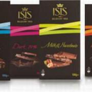 un producator de ciocolata isi schimba numele deoarece este asociat cu jihadistii isis