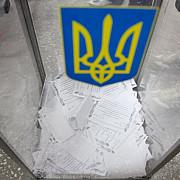 ucraina victorie zdrobitoare a partidelor proeuropene