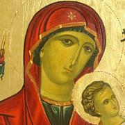 nasterea maicii domnului sau sfanta maria mica prima sarbatoare din anul nou bisericesc