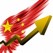 china va fi cea mai mare economie a lumii in 2024