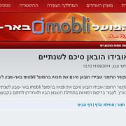 israelienii anunta ca hoban este jucatorul lui hapoel beer sheva