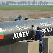 lucrarile in marea neagra la gazoductul south stream incep in noiembrie
