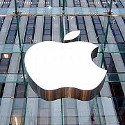 un tanar de 19 ani a refuzat un salariu de 6000 $ de la apple