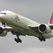 un avion a aterizat de urgenta in japonia dupa oprirea unui motor