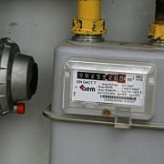 facturile la gaze vor creste de la 1 iulie