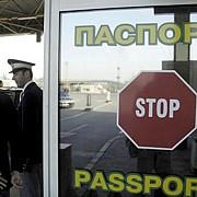 bulgaria si-a inchis frontiera cu turcia