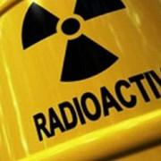 iranul a trimis 11 tone de uraniu in rusia