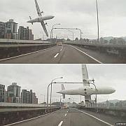 video un avion transasia s-a prabusit cu 58 de persoane la bord