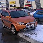 si parlamentarii incalca regulile de parcare