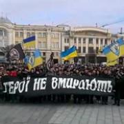 ucraina atentat la harkov in timpul marsului demnitatii cel putin 3 morti si 10 raniti