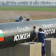 gazprom proiectul south stream a fost inchis