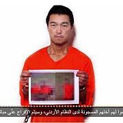 grupul stat islamic a prezentat o inregistrare video cu decapitarea unui ostatic japonez