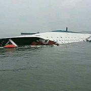 un feribot cu 173 de oameni la bord a naufragiat in largul insulelor filipine cel putin 33 de morti