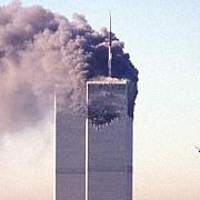 cia a publicat ancheta privind erorile agentiei inainte de 11 septembrie