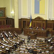 ucraina seful serviicilor secrete a fost demis