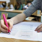 au fost publicate rezultatele la evaluarea nationala vezi mediile elevilor din prahova