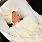 casa regala britanica a anuntat numele fiicei printului william si a ducesei de cambridge