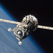 cargoul spatial progress m-27m s-a dezintegrat deasupra pacificului