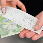 ministerul finatelor renunta la impozitarea bacsisului