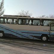 bomba descoperita intr-un autocar cu turisti bulgari dispozitivul a fost dezamorsat la budapesta
