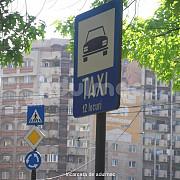 ploiesti statia de taxi din zona republicii-caraiman va fi mutata