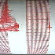 cutremur puternic in chile alerta de tsunami a fost anulata