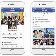 poza de profil de pe facebook poate fi schimbata cu un clip video