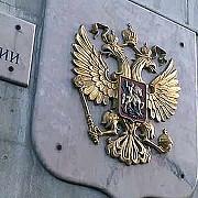 ambasada rusiei din damasc a fost atacata cu obuze