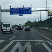 mae o portiune dintr-o autostrada de la grantia ungariei cu austria este inchisa