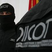 diicot 13 persoane au fost retinute in dosarul retetelor fictive