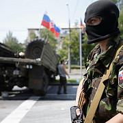 ucraina a condamnat la 14 ani de inchisoare un ofiter rus arestat la donetk