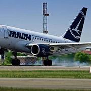 tarom reia zborurile pe aeroportul international din bruxelles