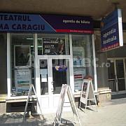 casa de bilete unica pentru filarmonica paul constantinescu si pentru teatrul toma caragiu
