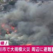 un incendiu de proportii face ravagii in nord-estul japoniei unde a afectat peste 50 de cladiri