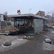 cel putin sase persoane au fost ranite intr-o explozie produsa la o statie de metrou din moscova