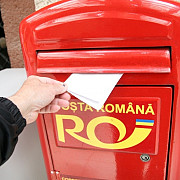 bancile si oficiile postale vor fi inchise in 26 decembrie si 2 ianuarie