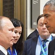 sua au expulzat 35 de diplomati rusi si au inchis doua cladiri administrate de guvernul rus in new york si maryland