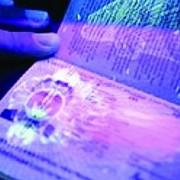 bulgaria introduce carti de identitate cu date biometrice