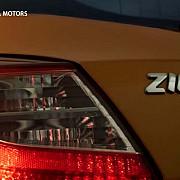 compania care detine marca jaguar a schimbat numele unui masini din cauza virusului zika