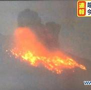 video cod portocaliu in japonia dupa eruptia vulcanului sakarajima