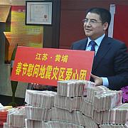 beijing este noua capitala a miliadarilor