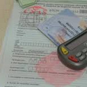 cas prahova amendata pentru ca a publicat adresele beneficiarilor cardului de sanatate