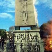 imaginea masacrului de la istanbul explozia declansata de terorist a fost surprinsa intr-o fotografie