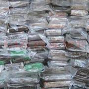 captura record cocaina in valoare de peste 600 de milioane de euro gasita in portul constanta