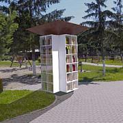 orasul din romania care va avea biblioteci in parcuri