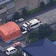 o lume nebuna masacru si in japonia 19 oameni au fost ucisi